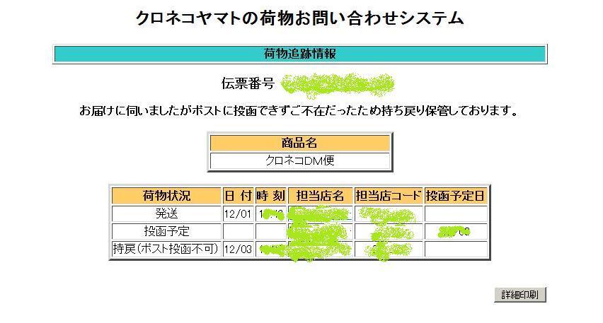 ototokeniukagai.jpg.jpg